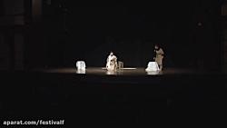 تئاتر، هفتمین جشنواره بین المللی سیمرغ