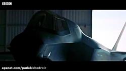 درگ جت جنگنده F-35 با مک لارن اسپید تیل