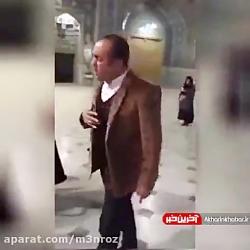 زائر خوش ذوق و خوش صدای صحن قدس حرم مطهر امام رضا (ع)