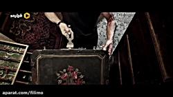 فیلم سینمایی درخونگاه در فیلیمو