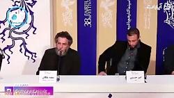 گزارش روز سوم جشنواره از پردیس ملت