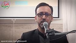تکلیف ما درباره معامله قرن | سید مهدی سیدی