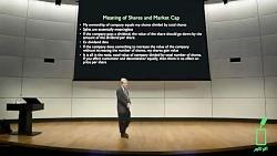 معرفی بازارهای مالی (50) - سهام و تقسیمات شرکتی