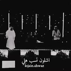 السا و انا عربي