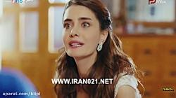 سریال + دختر سفیر + قسمت 1 + دوبله + سریال ترکی + کانال گاد