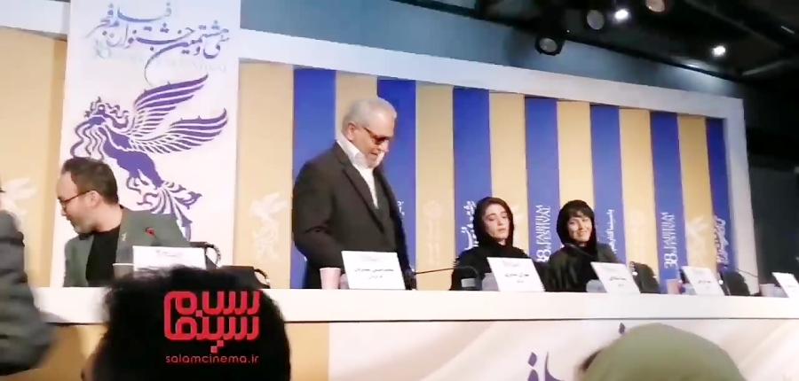 حضور مهران مدیری در نشست خبری فیلم «درخت گردو»