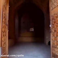 مسجد جامع اردستانی