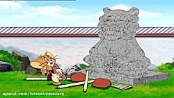 انیمیشن تام و جری (گربه شکاری)