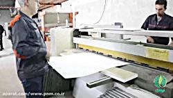گزارش برنامه میدون از مراحل ساخت محصولات شرکت پایانگار مهرگان