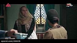 سریال بانوی سردار(قسمت دوم 1)