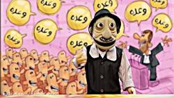 تکلیف وعده و وعیدهای انتخاباتی آددای !-طنز عروسکی آددای با لهجه شیرین همدانی