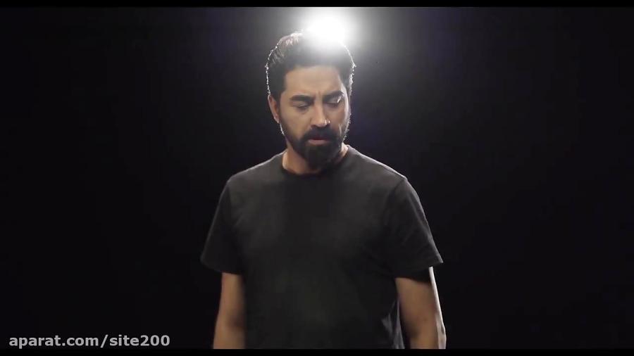 موزیک ویدئو فیلم «جان دار» با صدای محمدرضا علیمردانی و امین بانی