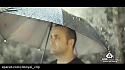 موزیک ویدیو سینا سرلک داره بارون میباره