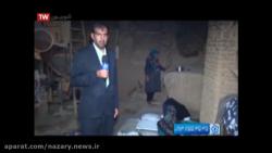 گزارش خبری صداوسیما از نان خانگی و صنعتی شهرگرگاب خبرنگار حمید نظری