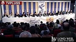 سورپرایز مهران مدیری با جمله جالب پیمان معادی در نشست خبری