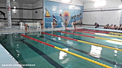 مسابقه شنای کرال 25متر زیر 9سال