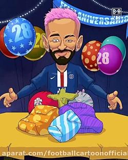 نیمار یکی از بزرگترین استعدادهای فوتبال امروز روز تولد خود را جشن می گیرد