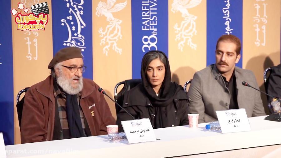 صحبتهای جنجالی داریوش ارجمند در جشنوارهی فجر