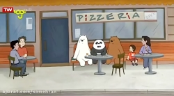 کارتون - خرس های کله فند...