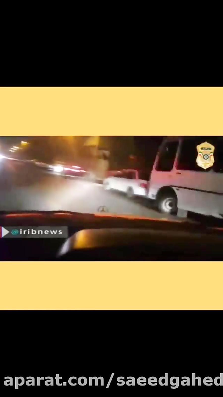 تعقیب و گریز مجرمان با پلیس