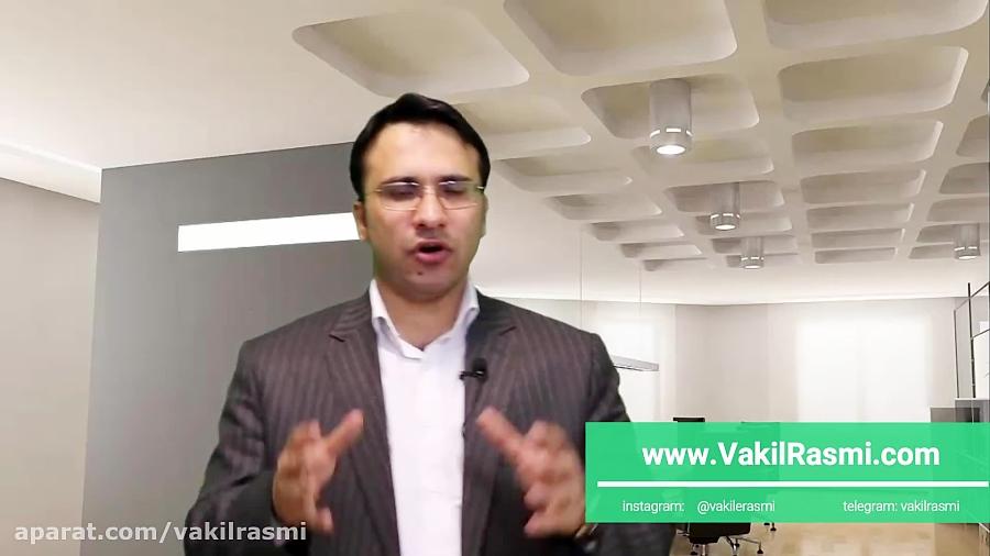 نکات مهم در خرید سرقفلی-وکیل فولادی وکیل متخصص دعاوی سرقفلی ایران