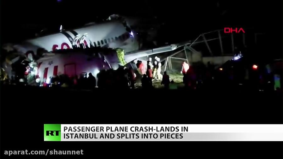 حوادث ناگوار در ترکیه سقوط و تکه تکه شدن هواپیما در استانبول و سقوط بهمن