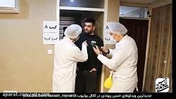 حسن ریوندی - کنترل ویروس کرونا در ایران (همراه با پشت صحنه)