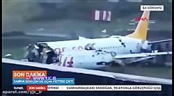 خارج شدن هواپیمای مسافربری از باند در فرودگاه استانبول