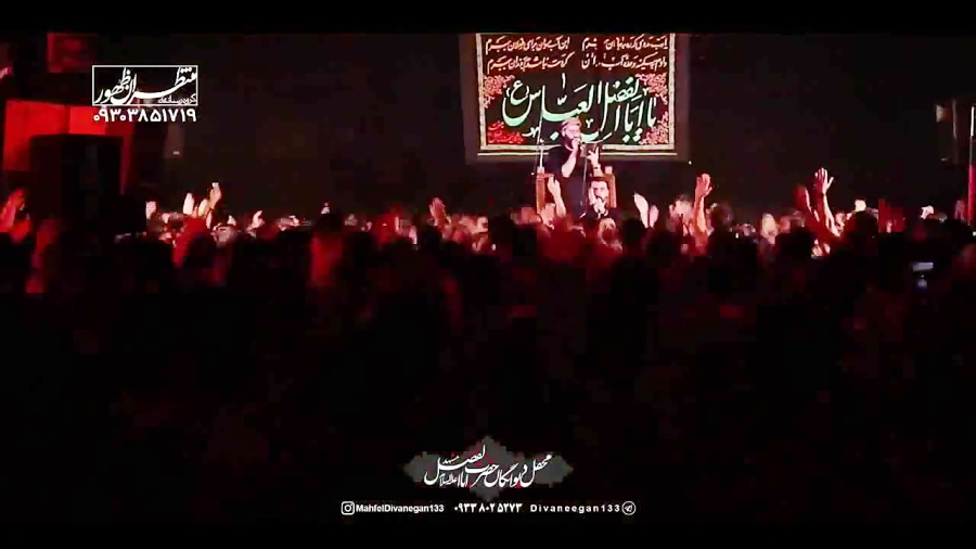 شور شاهکار کربلایی محمود عیدانیان در قم / مداحی (حیدر در هیبت اباالقضل)