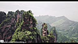 پارک ژانگ جیاجی چین | Zhangjiajie national park