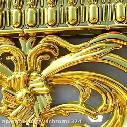 تولیدکننده دستگاه فانتاکروم با قیمت مناسب۰۹۳۵۴۴۲۰۲۱۷