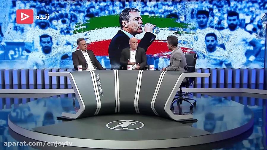 واکنش تند منصوریان به انتخاب اسکوچیچ در تیم ملی/بوی مافیا میاد