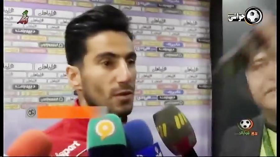 نظر بازیکنان پرسپولیس و استقلال بعد از مسابقه دربی