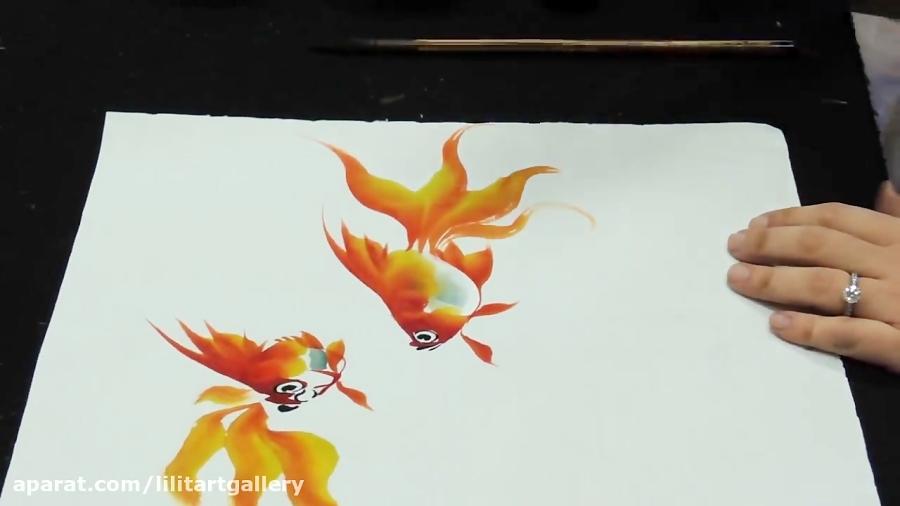 آموزش نقاشی ماهی قرمز گلدفیش با تکنیک آبرنگ چینی