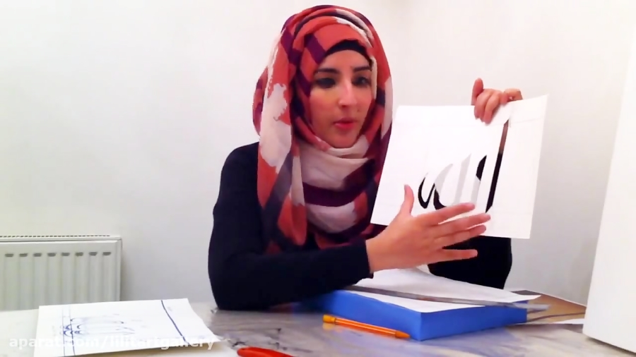آموزش اصول خطاطی اسلامی برای مبتدیان