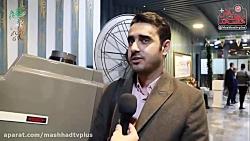 سومین روز جشنواره فیلم فجر مشهد