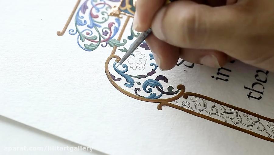 آموزش نقاشی تزئینات دور صفحه – تذهیب خارجی