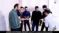 حسن ریوندی - چالش جدید ع...