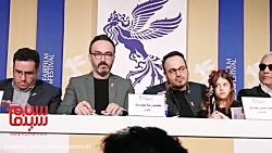جدال لفضی در نشست خبری فیلم (درخت گردو)در سی و هشتمین جشنواره فیلم فجر