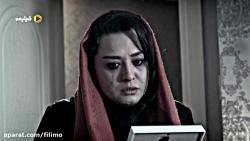موزیک ویدئو سریال عاشقانه دل با صدای شهاب مظفری