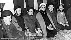 مستند «داستان کافی» : آیت الله کافی و مبارزات انقلابی ایشان