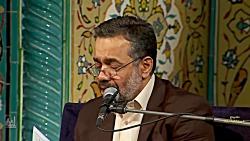 دعای وداع با ماه مبارک رمضان - حاج محمود کریمی
