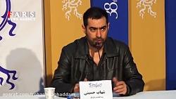 انتقاد شدید شهاب حسینی از مسعود کیمیایی/ روغن ریخته را نذر امام زاده کرد!