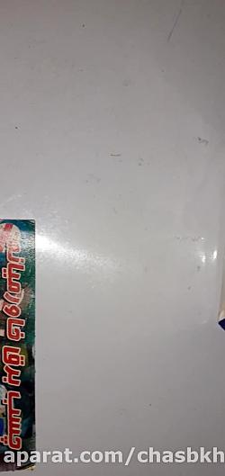 چسب برق ادیسونiso9001 خورده محصول اماراتی وباکیفیت بالا/چسب برق خاورمیانه