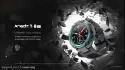 تیزر معرفی ساعت هوشمند ورزشی جدید شیائومی Amazfit T-Rex Smart G-Shock Sportwatch