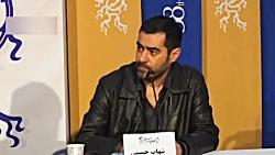حرفهای شهاب حسینی در نش...