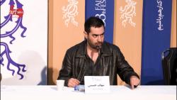 شهاب حسینی در نشست خبری...