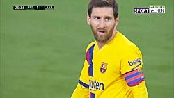 خلاصه بازی بتیس 2-3 بارسلونا