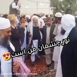اسلام عزیز