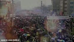 ایران وطنم ، جان و تنم